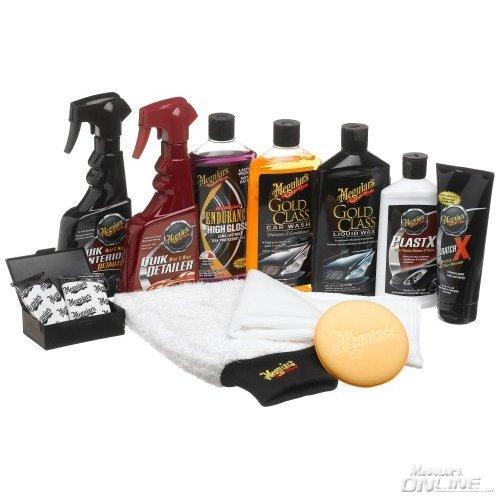 complete_car_care_kit